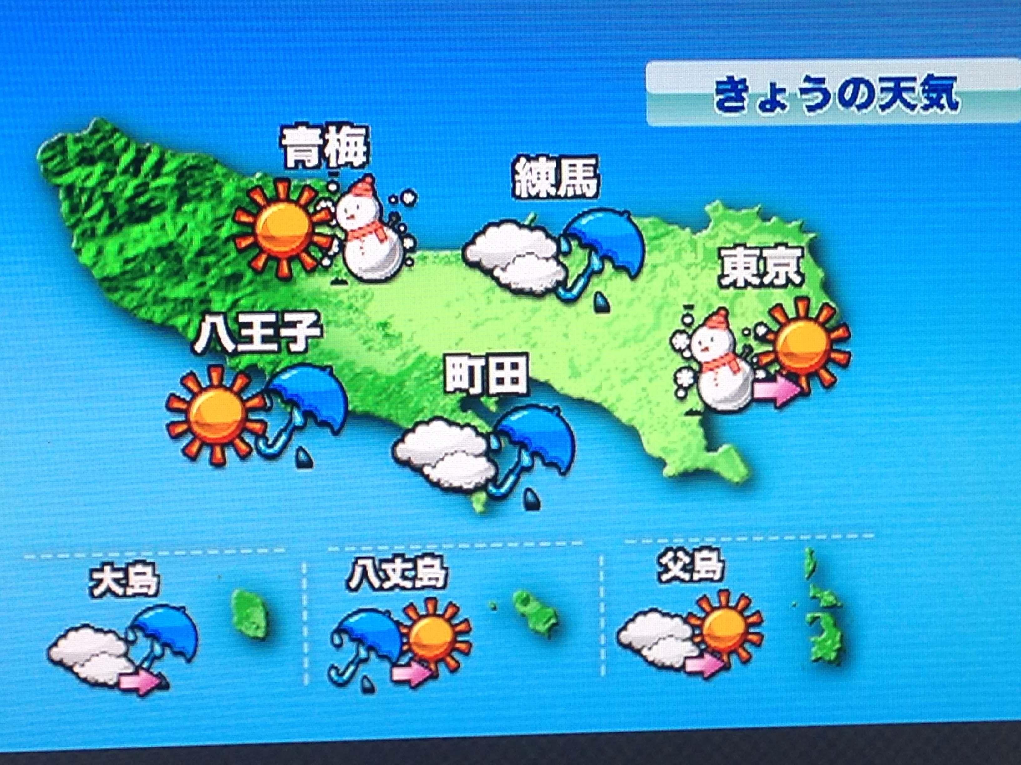 画像はTOKYO MXのデータ放送の天気予報。