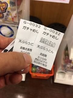 2017-08-09T00:07:13.JPG