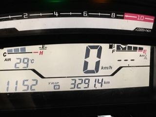 2017-08-09T00:14:28.JPG