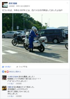 facebook2.png