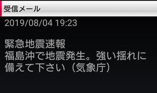 2019-08-05T01:12:01.jpeg