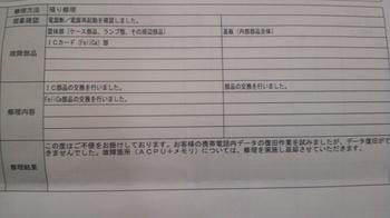 DCIM1122.jpg