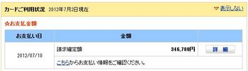 NCM_0338_2.JPG